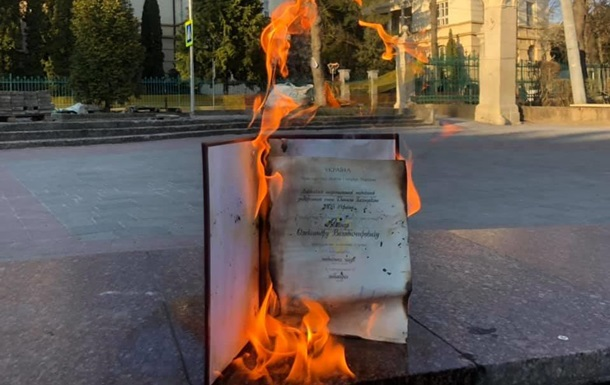 Во Львове кандидат наук сжег свой диплом из-за диссертации Кивы
