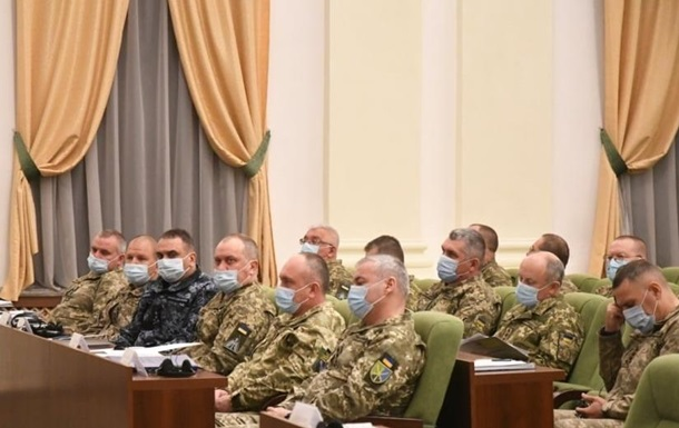 У Києві триває стратегічний збір керівництва ЗСУ