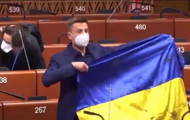 Украинский нардеп получил  бан  в ПАСЕ