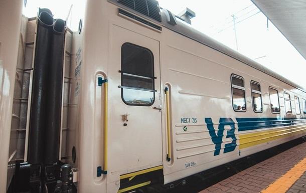 УЗ возобновила движение поездов, кроме одной области