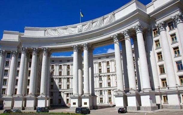 Назвали кількість українських дипломатів в Росії