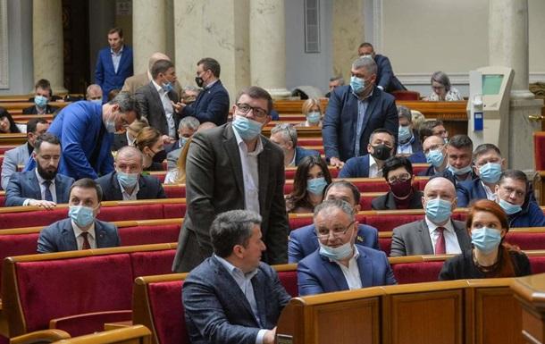 Рада одобрила электронное правосудие