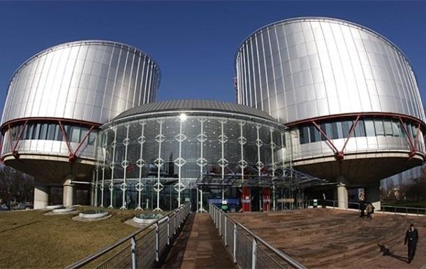 ЕСПЧ заявил о возможном политическом преследовании со стороны НАБУ