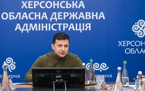 Зеленський на Херсонщині обговорив обстановку на адмінкордоні з Кримом