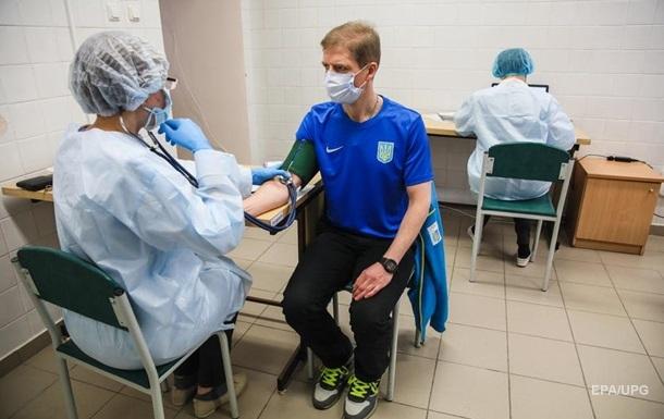 В Киеве объявлен тендер на закупку COVID-вакцин
