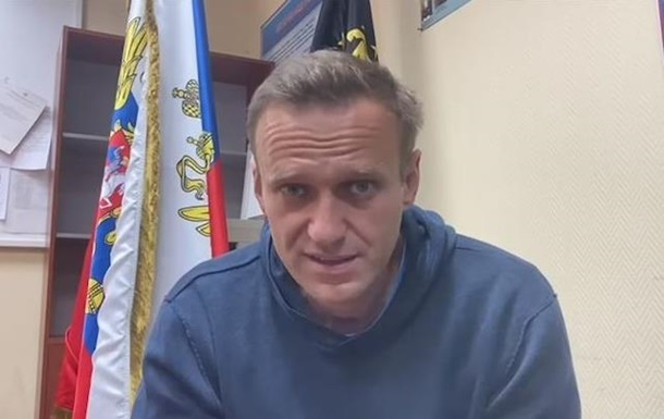 Навальный оспаривает в суде признание его как склонного к побегу