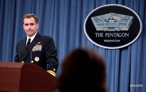 США обеспокоены инцидентом в Персидском заливе - Пентагон