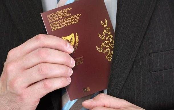 Кіпр незаконно роздав 3500  золотих паспортів