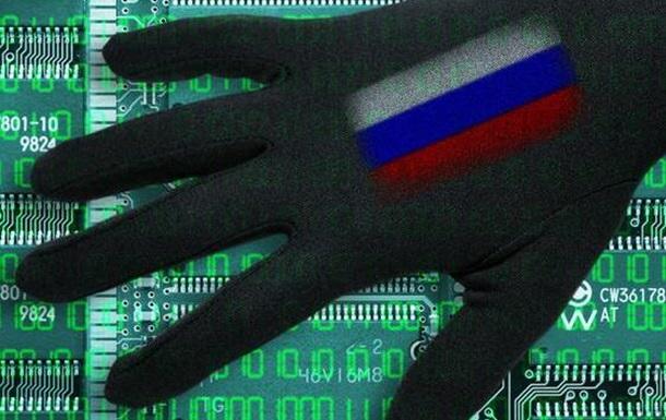 Предотвращена хакерская атака на госорганы Украины