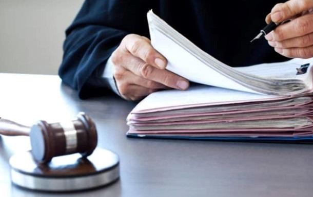 Чиновник ГСЧС пойдет под суд за мошенническую схему приобретения жилья