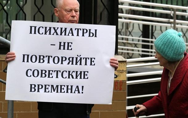 Бежать из Днепровской психиатрической или умереть