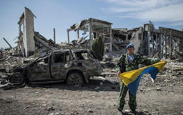 Восстановление Донбасса невозможно без инвестиций