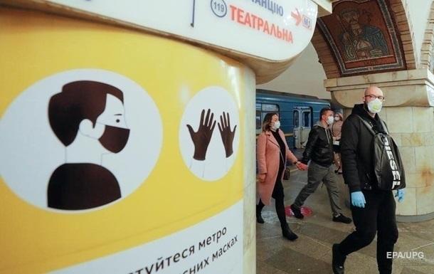 В Киеве отменили жесткий локдаун