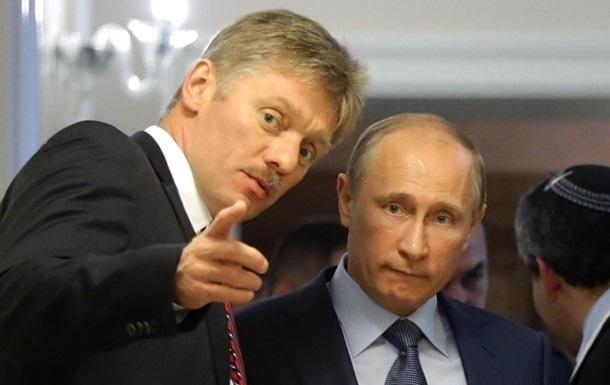 В Кремле не знают, готов ли Путин ехать в Ватикан
