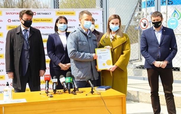 Запорожсталь передал областной инфекционной больнице кислородную станцию