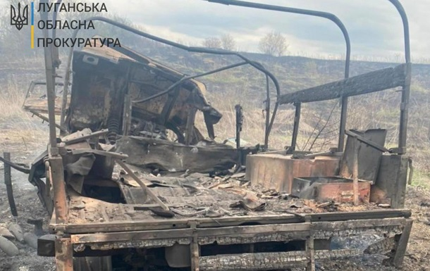 Появились фото подорванной машины ВСУ на Луганщине