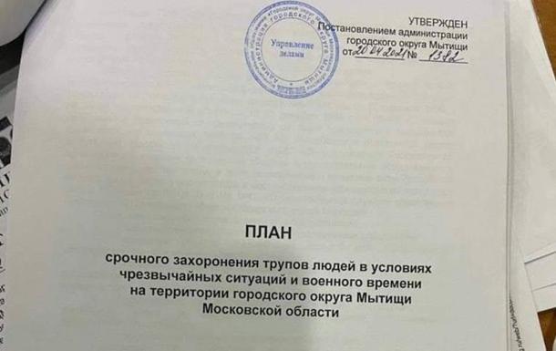 """Русские солдаты """"удобряют"""" землю!!!"""