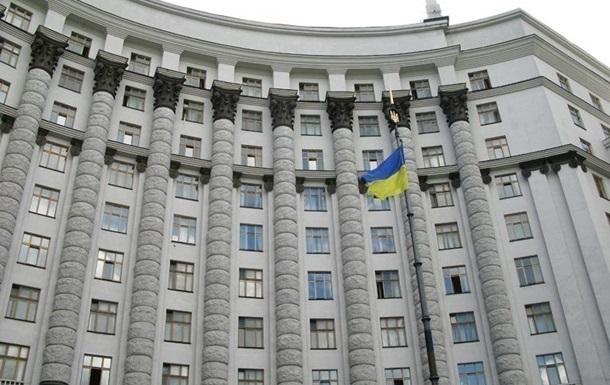 Кабмін дозволив розміщувати міністерства не в Києві