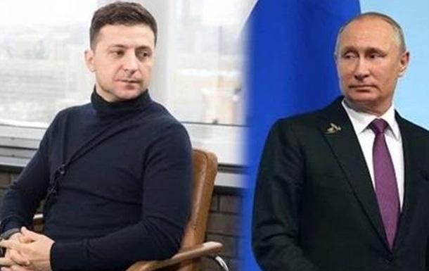 Состоится ли встреча Путина и Зеленского
