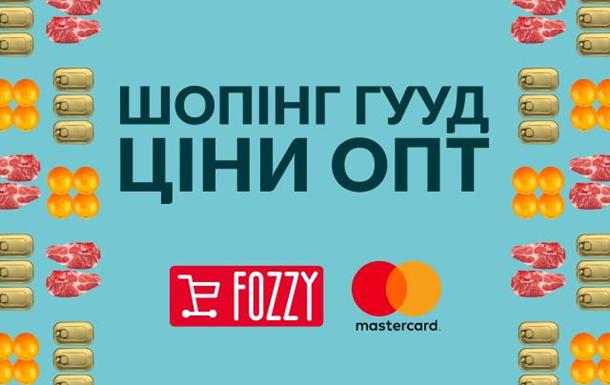 Сеть гипермаркетов FOZZY C&C обновила программу лояльности и запустила собственное мобильное приложение.