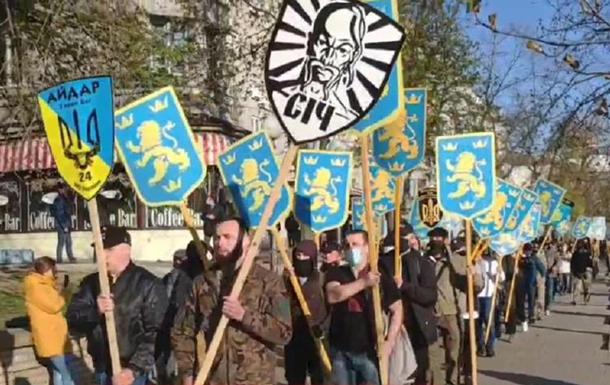 У Києві проходить марш прихильників дивізії Галичина