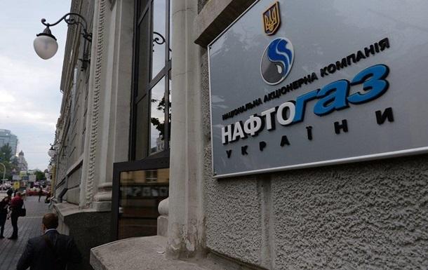 Нафтогаз отреагировал на увольнение Коболева