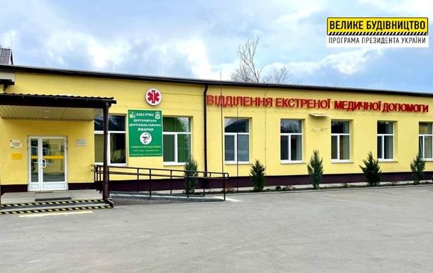 В Дергачах завершили реконструкцию приемного отделения