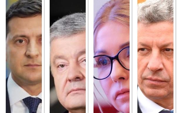 Зеленський, Тимошенко, Порошенко та Бойко: політичне меню від топ-політиків