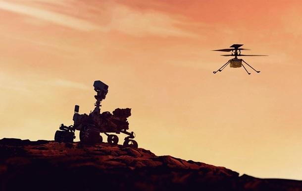 Кислород и вертолет на Марсе. Шаг для человечества