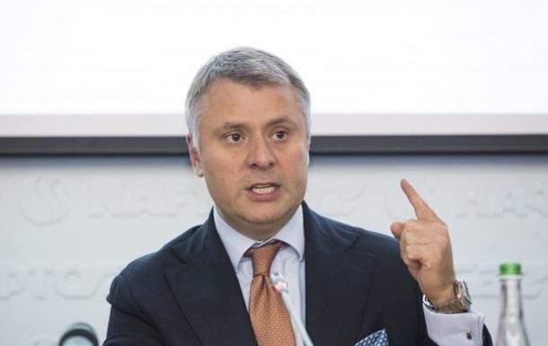 Вітренко пояснив, чому очолив Нафтогаз