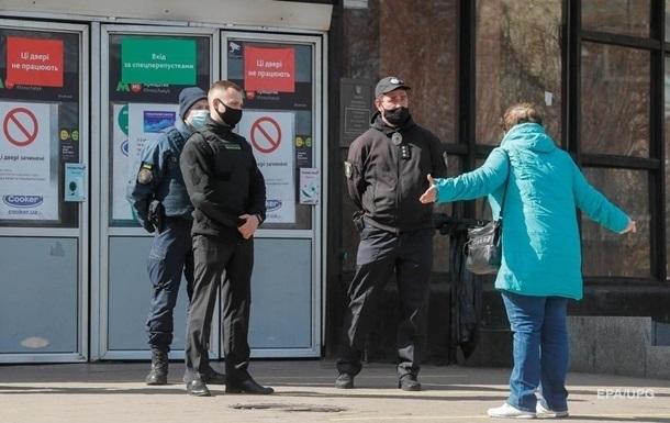 В Киеве за сутки 940 случаев коронавируса, 30 жертв