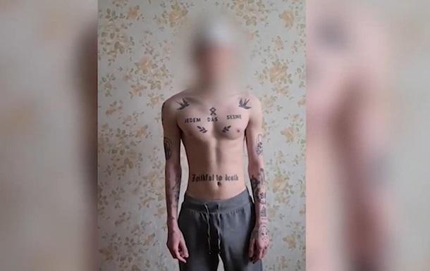 ФСБ задержала  сторонников украинских радикалов  в девяти городах России