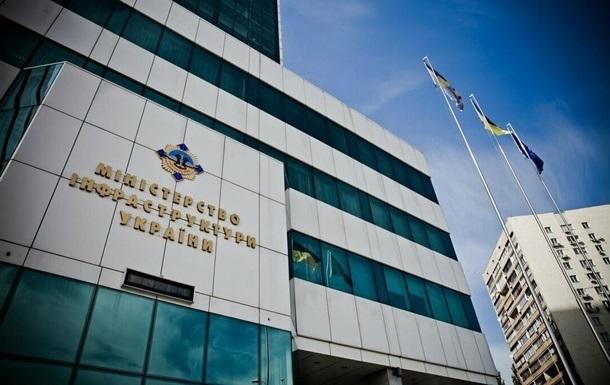 В Украине упростили систему подготовки и дипломирования моряков