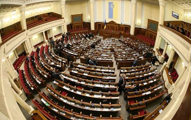 Рада направила на доопрацювання законопроект про накопичувальну пенсію