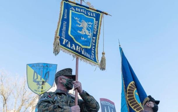 В Украине раскритиковали марш сторонников СС Галичина