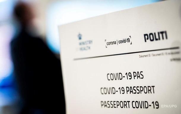 У Європарламенті розповіли про COVID-паспорти