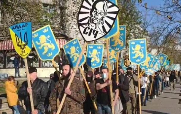 Марш на честь дивізії СС Галичина засудили  слуги народу