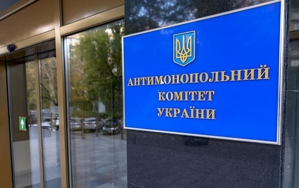 АМКУ оштрафует всю энергетическую отрасль Украины
