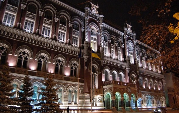 С начала года банки получили 10,9 млрд грн прибыли
