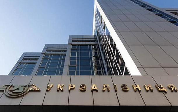 Набсовет «Укрзализныци» должен быть уволен