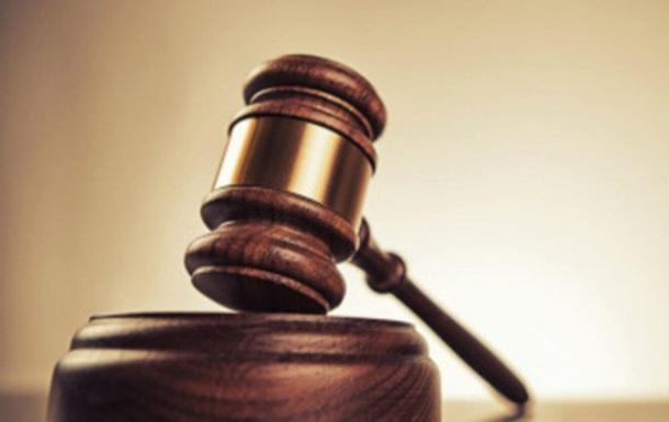 Парламент упростил процедуру заочного осуждения