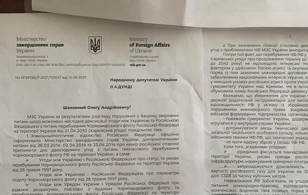 Збройні сили РФ знаходяться в АР Крим на законних підставах.