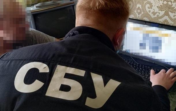 В Украине разоблачили сеть интернет-агитаторов