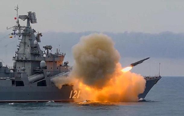 Крейсер РФ провел ракетную стрельбу в Черном море
