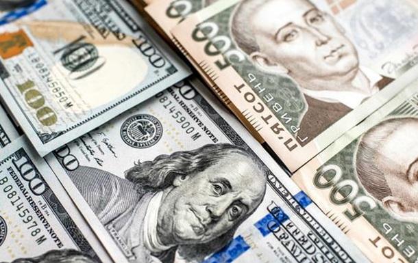 Курс валют: рынок готовится к майским праздникам