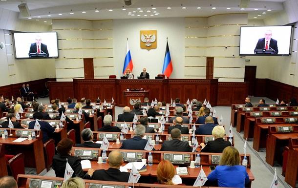 В `ДНР` приняли `закон` об имуществе Украины