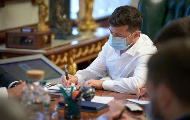 Президент підписав закон про новий механізм тарифів на компослуги
