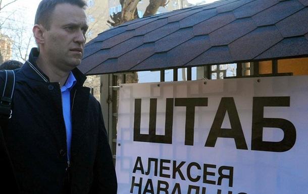 Что теперь будет со штабами Навального