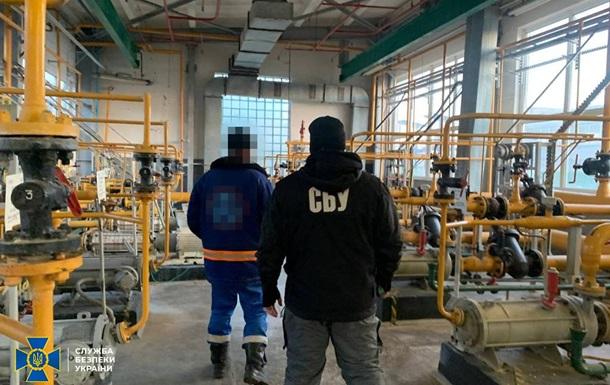 СБУ разоблачила хищение в Укргаздобыче более чем на 4 млн грн