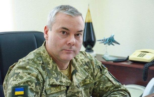 Загрози вторгнення Росії немає - командувач ООС